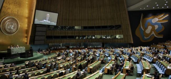Naciones Unidas prohíbe la mutilación genital femenina