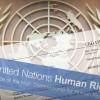 Analizamos el informe de Naciones Unidas (CEDAW) sobre las políticas de igualdad en España